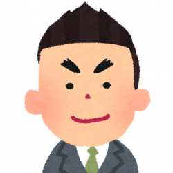 icon_business_man大崎